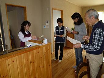 ホーム講座開催